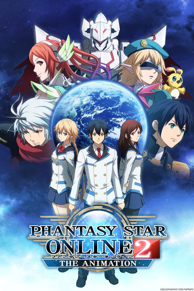 Crunchyroll - Forum - Winter 2016 Announcements Continue - GATE Season 2, Phantasy Star Online 2 The Animation, Ojisan and Marshmallow, Tabi M
