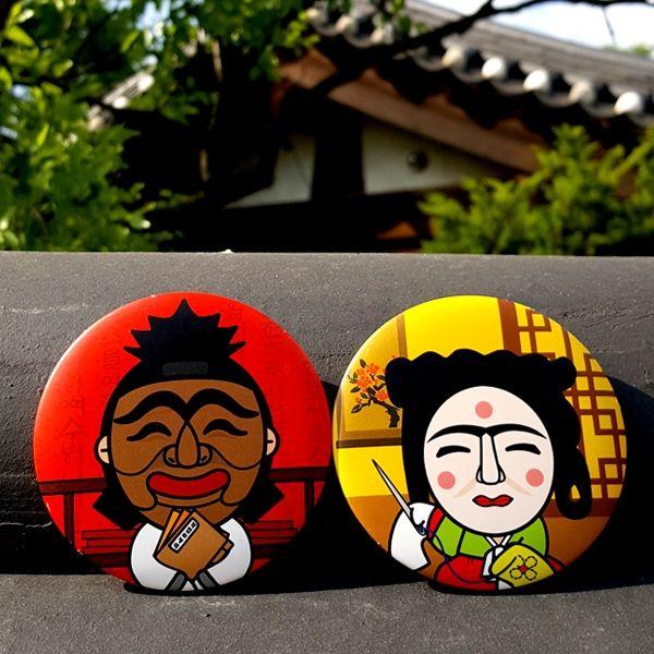 하회탈 손거울 Hahoetal Hand Mirror Korea Souvenir (Yanban / Gakssi)