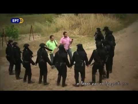 DOC MUS - Ο τόπος και το τραγούδι του - Γ. Μελίκης - Ροδίτης Κοζάνης, πο...