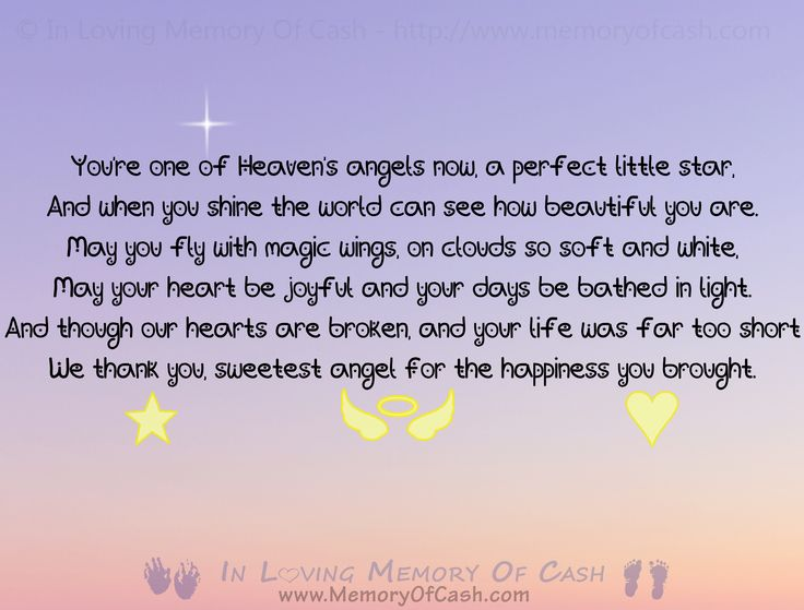 You're One Of Heaven's Angels Now; A Perfect Little Star