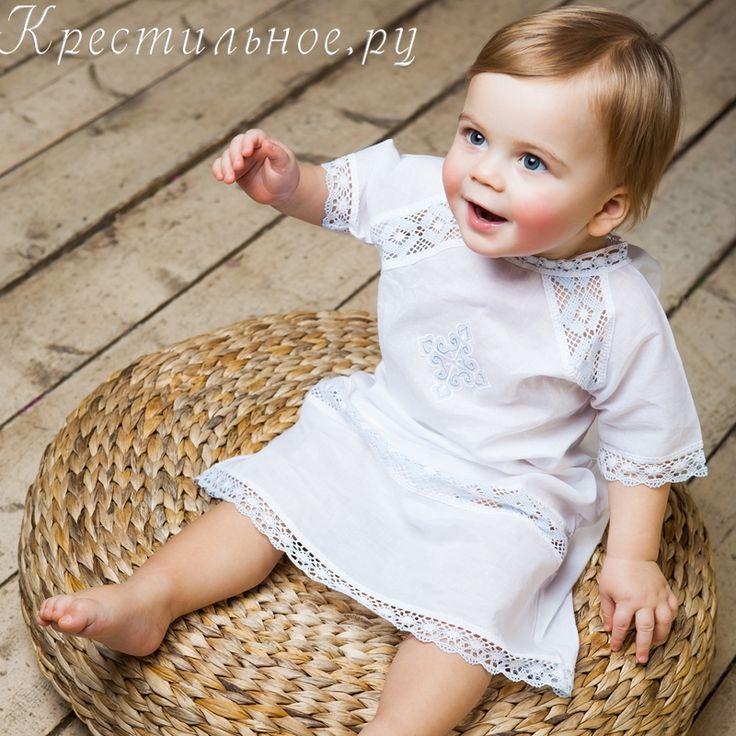 Нарядная рубашечка для Крещения мальчика, надевается через голову, разрез и завязочки сзади.  Кружевные вставки имитируют рукав-реглан, на грудке вышит православный крестик.  Кружево и вышивка выполнены в бело-голубом цвете.