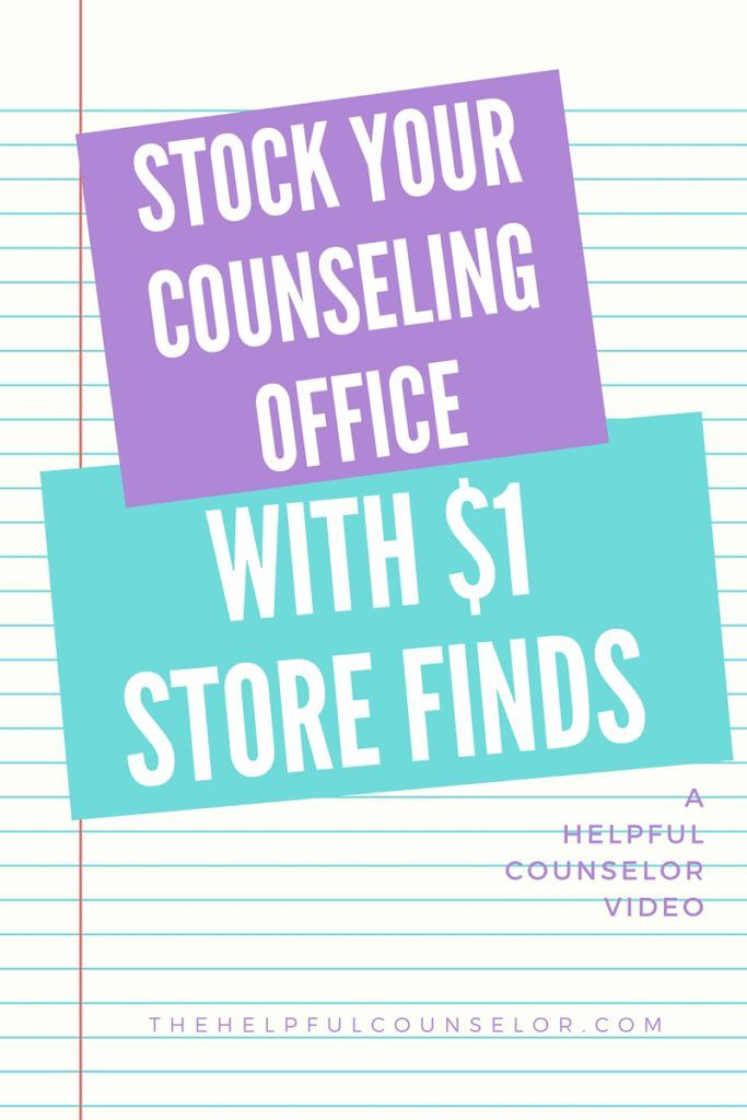 Counseling Office $1 Supplies & What to Do with Them - A Helpful Video  #schoolcounseling