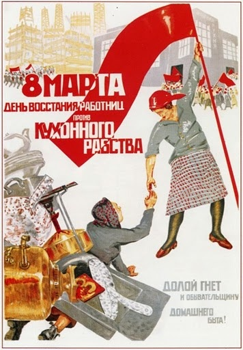 "Maybe this Soviet poster says something like, ""Dear revolutionary comrades! Help old women being run over by golden locomotives being driven by tiny capitalists!"" But I could be wrong..."