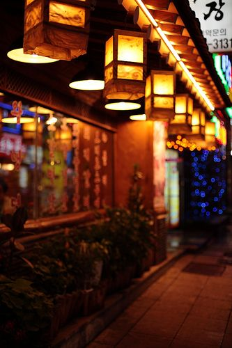 A Night Walk in Suwon 16 - Restaurant | Flickr - Photo Sharing!