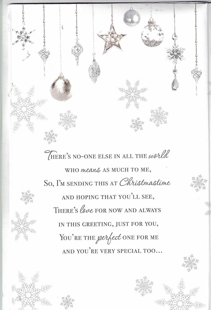 2416 best christmas cards an decorations images on pinterest husband christmas card to my wonderful husband at christmas traditional christmas tree extra large kristyandbryce Choice Image