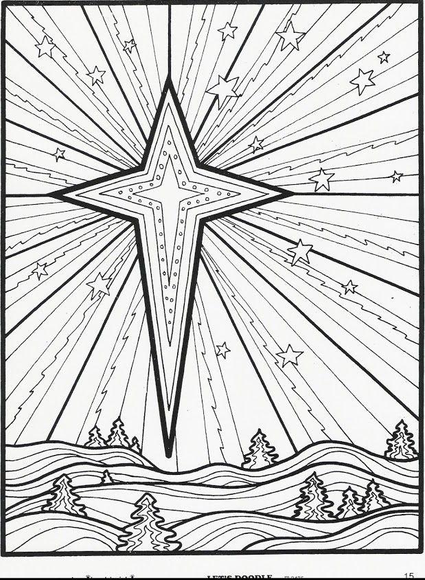 Картинка рождественская звезда для раскраски, для