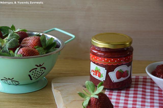 Νόστιμες κ Υγιεινές Συνταγές: Μαρμελάδα φράουλα χωρίς ζάχαρη έτοιμη σε 10 λεπτά