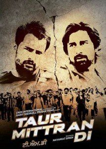 """The Song """"Assi Munde Haan Punjabi"""" is a Feat. song is from Album Tuar Mittran Di, Which is Sung by Amrinder Gill ft. Rannvijay Singh, this song is Very popular Among the youth because of its Lyrics And Music Which is Simply Mind Blowing, this Album Was released on Apr 25 of 2012, Lyrics Are penned by Jaggi Singh, song is composed by Jaidev Kumar Under Multimedia Music Banner"""