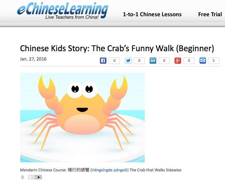 Mandarin Chinese Course: 横行的螃蟹 (Héngxíngde pángxiè) The Crab that Walks Sidewise  Key Learning Points (Preview): 螃蟹 (pángxiè)   n.  crab  难看 (nánkàn)   adj.  ugly  Yígè yuèguāng míngliàngde yèwǎn, xiǎo pángxiè zài shātān shàng zǒuzhe. 一个  月光        明亮的          夜晚, 小   螃蟹      在  沙滩    上      走着。 On a bright night, a little crab was walking on the beach.