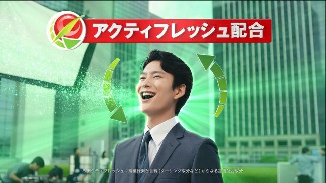 クロレッツの新CMキャラクターに岡田将生さんを起用!クロレッツ「スッキリと、前へ。」篇|モンデリーズ・ジャパン株式会社のプレスリリース