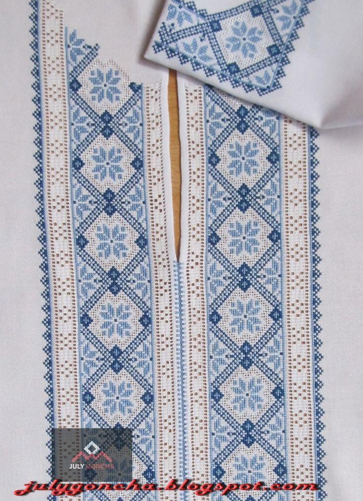 Блог про вишивку в українській традиції і не тільки