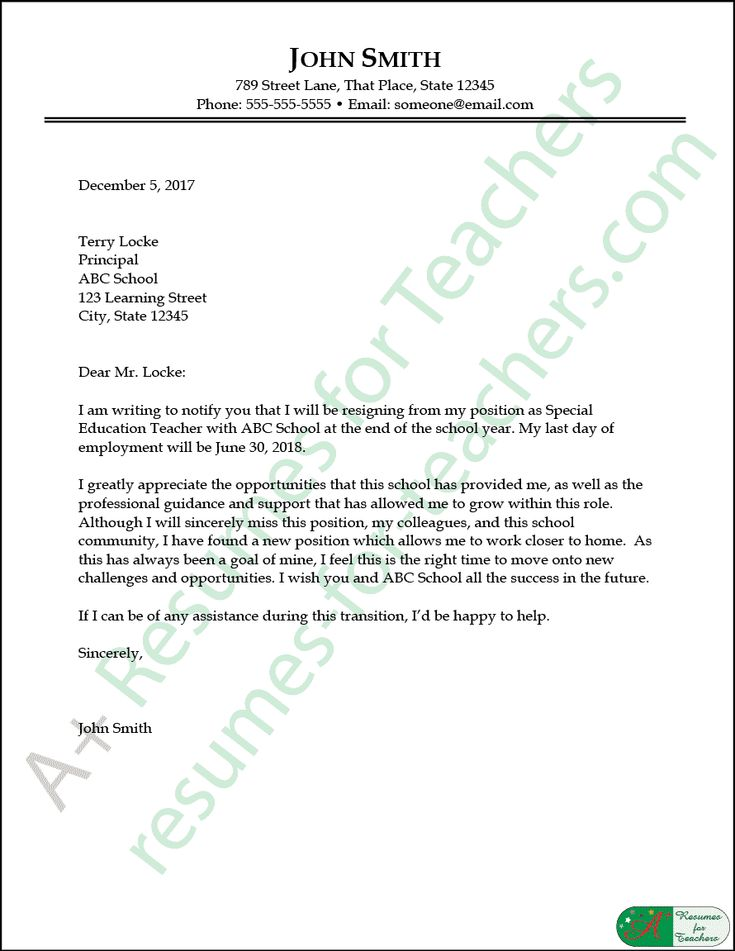 The  Best Teacher Resignation Letter Ideas On