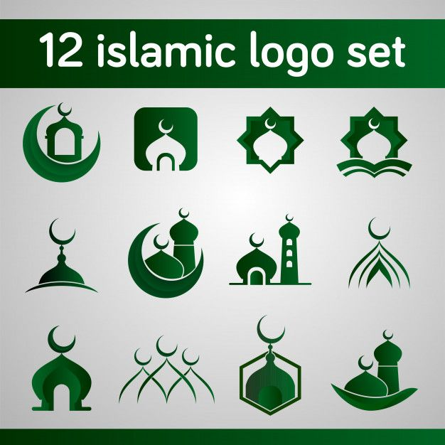 Islamic Logo Set With Mosque Shape And Modern Concept Inspirasi