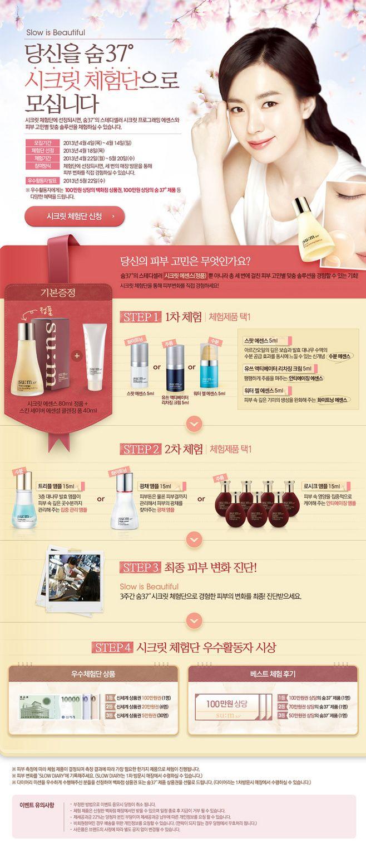 한국 화장품 디자인