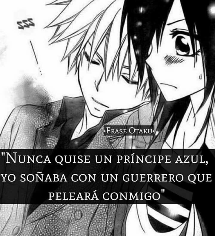 Cuando Llegara Frases De Amor Anime Frases De Amor Y