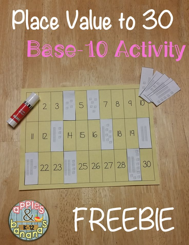 FREEBIE - Numbers to 30 Base-Ten/Place Value activity.  Great to be used as a center - match the numerals to base-ten representations or glue base-ten cards to numerals as shown. #baseten #kindergartenmath #mathcenters