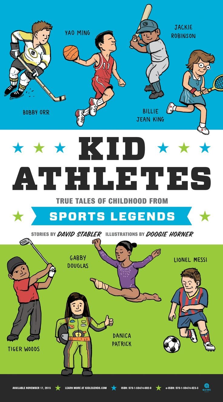 Kid Athletes legal-sized poster #science #education #books