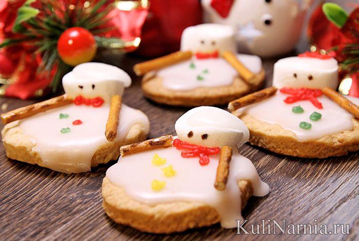Печенье Снеговик новогоднее