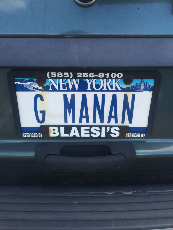 Grand Manan plate from New York