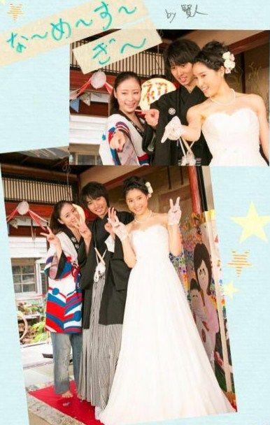 "Kento Yamazaki x Tao Tsuchiya, the final ep, J Drama ""Mare""."