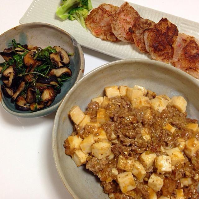 大根餅はちょっと粉多かったかな… - 11件のもぐもぐ - 麻婆豆腐、大根餅、椎茸と三つ葉炒め by yutae