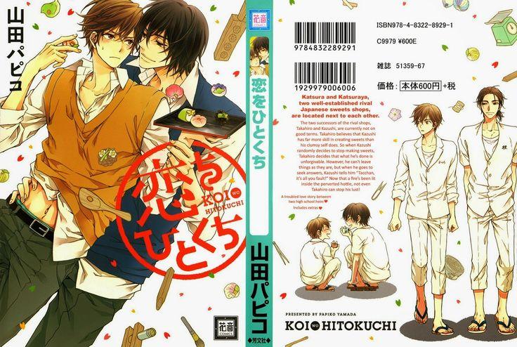 [YAMADA Papiko] Koi o Hitokuchi (update c.02) [Eng] - My Reading Manga