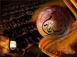 Image result for Ramadan and Jumma Mubarak Greeting Cards in Arabic and English