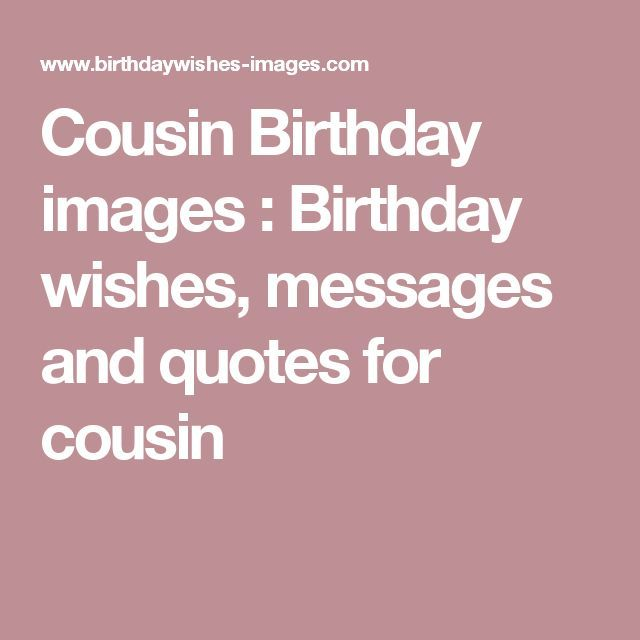 happy birthday cousin and meme family sayings funny wishes