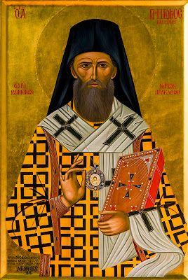Πνευματικοί Λόγοι: Άγιος Γρηγόριος Καλλίδης (1844 -1925)