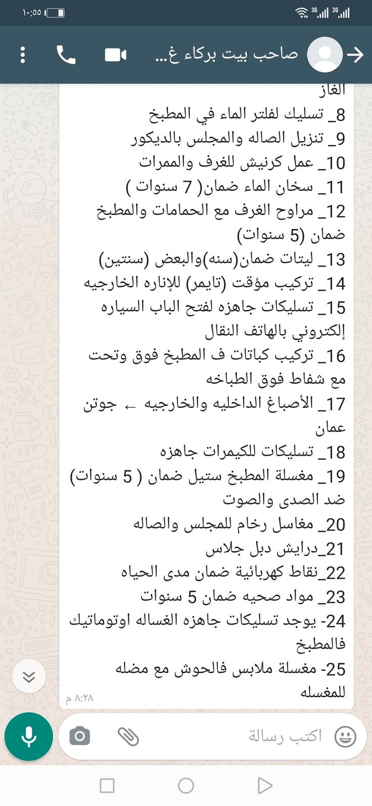 Pin By Msc1 Oman On ملاحظات البناء In 2020 10 Things