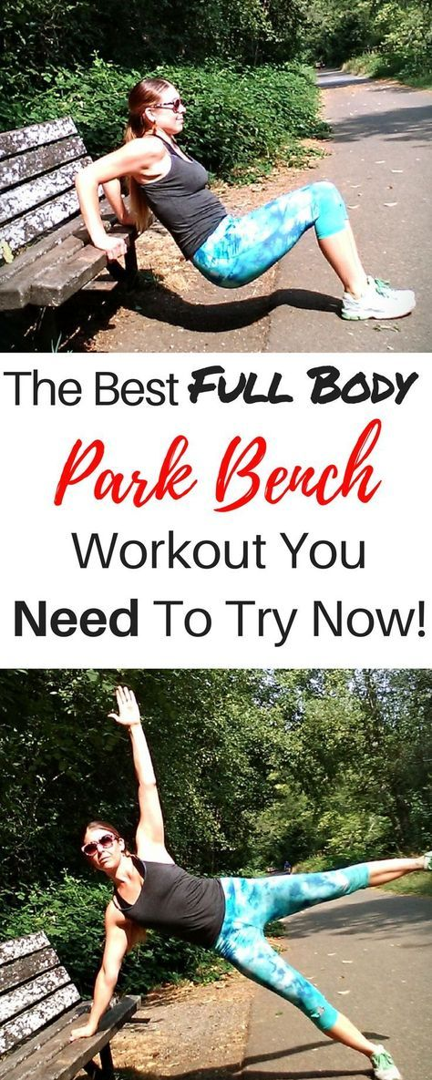 This park bench workout is amazing for targeting your full body! These seven exercises target abs, arms, legs, and glutes. This workout was such an effective way to exercise with baby at home post pregnancy. Tone your body with strength training workouts using only your body weight and a bench! Awesome for all women but especially busy mom's. Use the fall and spring air to your advantage with a great way to exercise with kids.