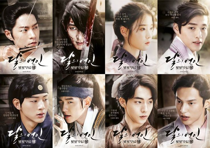 New posters for Scarlet Heart: Ryeo coming exclusively to DramaFever