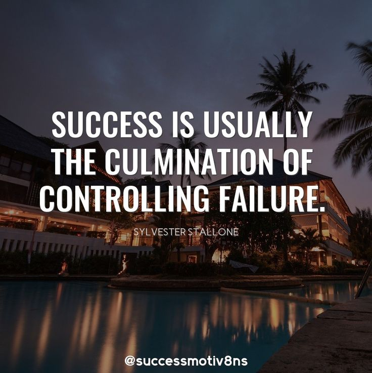 Inspirational Quotes About Failure: 25+ Best Success And Failure Quotes On Pinterest