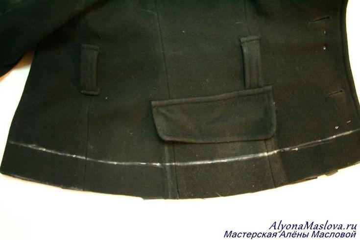 Ремонт кожаных изделий и уход за ними
