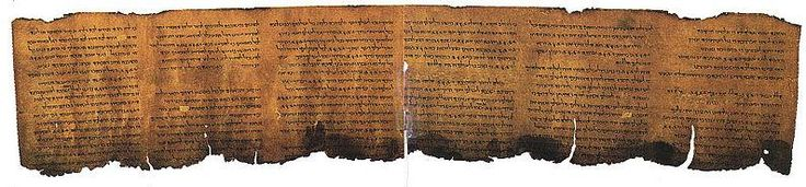 Dead Sea Scrolls | The Dead Sea Scrolls are the largest collection of ancient Biblical manuscripts ever found. Representing all books of the Hebrew Bible except Esther, they were found in Israel near the settlement of Qumran next to the Dead Sea between 1947 and 1956. In addition to copies of Biblical books, other texts such as Biblical commentaries are also included in the collection. (There is even a treasure map called the Copper Scroll, though no treasure has ever been found.)