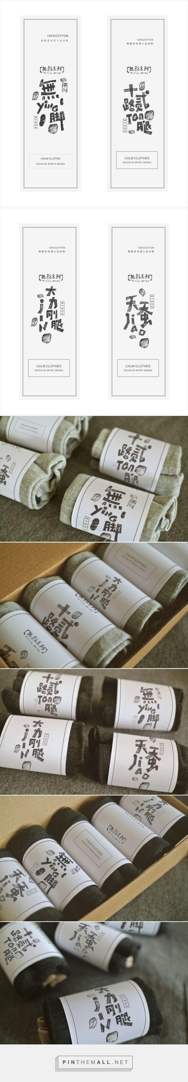 男士运动袜腰封设计 包装 平面 miaozd - 原创设计作品 - 站酷 (ZCOOL) - created via http://pinthemall.net