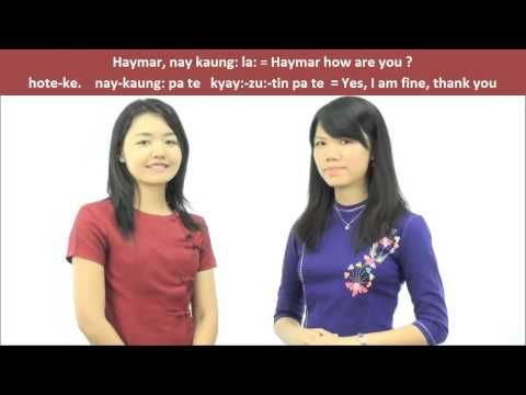 Learn Burmese language - Greetings in Burmese - YouTube