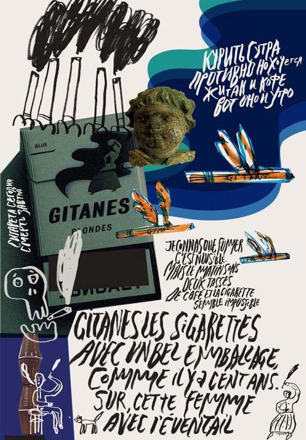 Выставка плакатов Петра Банкова