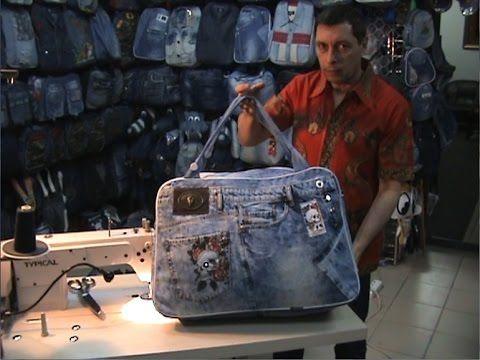 Дорожная сумка из джинсов своими руками