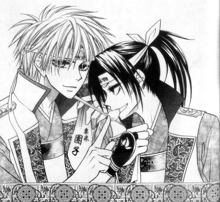 Misaki and Takumi
