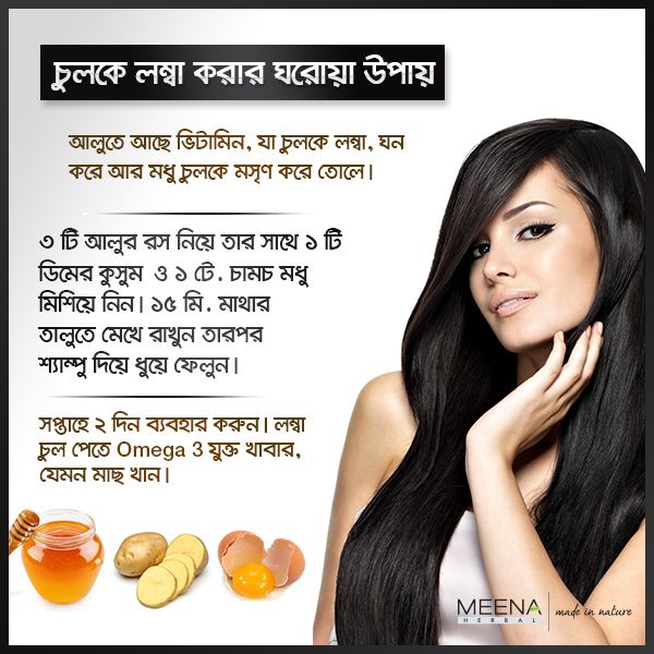 Secrets to promote grow hair