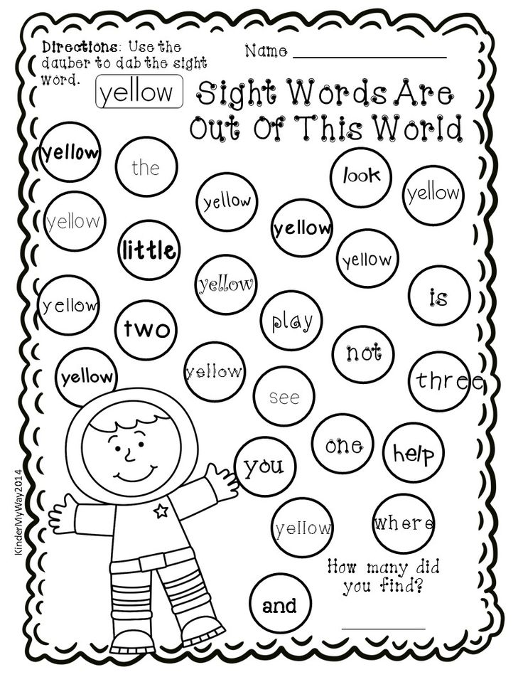 143 best Sight Word Activities images on Pinterest