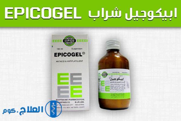 ابيكوجيل Epicogel شراب مضاد للحموضة و مضاد للانتفاخ السعر والمواصفات Hand Soap Bottle Soap Bottle Hand Soap