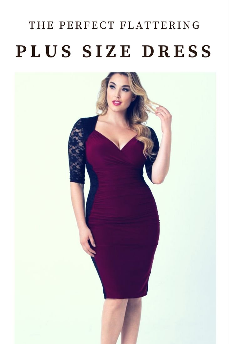 The Perfect Flattering and Comfortable Plus Size Formal Evening Dress - Fun  Dresses 32b010625