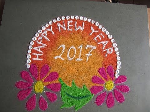 rangoli designs 2017|latest rangoli designs|simple rangoli images|new rangoli designs - YouTube