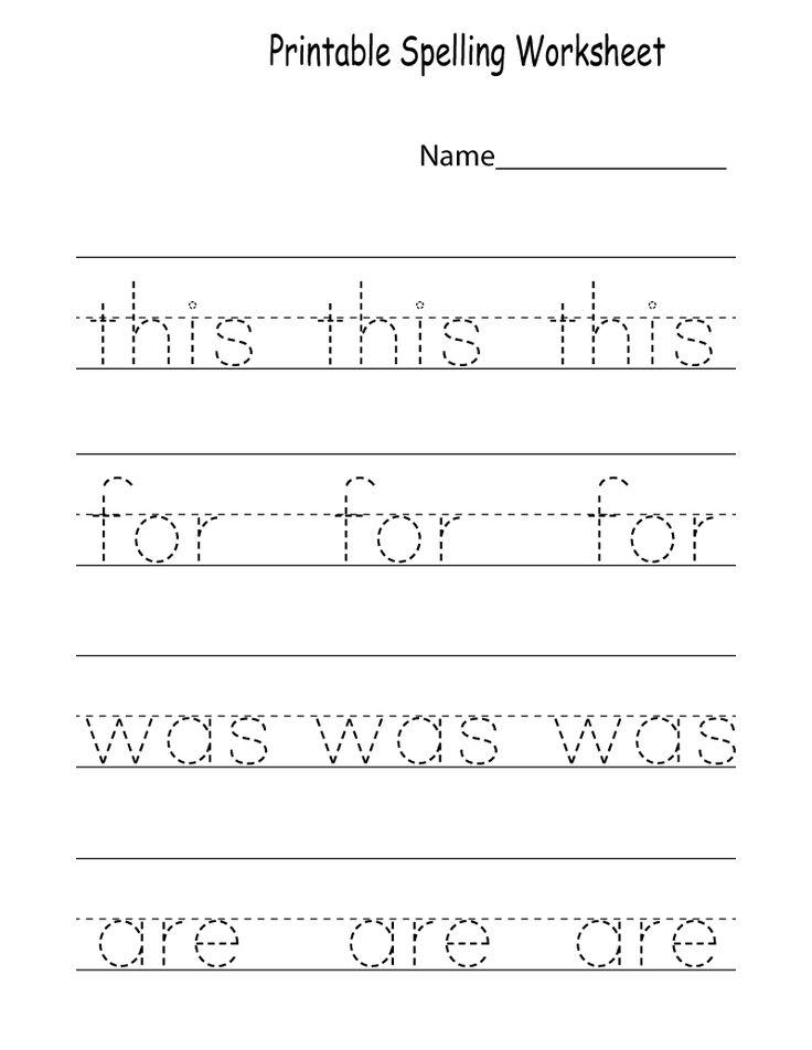 kindergarten spelling worksheets pdf free download learning printable kids worksheets. Black Bedroom Furniture Sets. Home Design Ideas