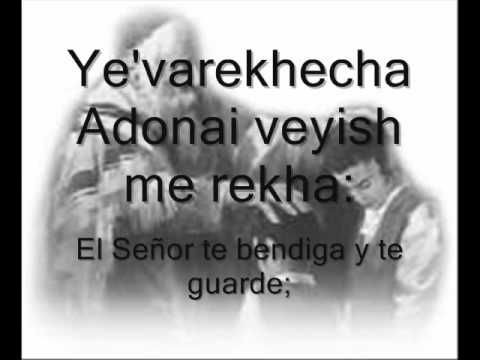 BENDICION ARONICA