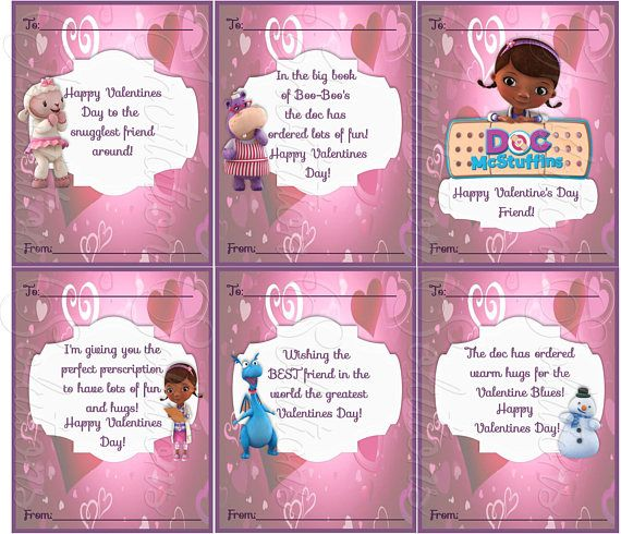 Doc Mc Stuffins Valentine Child's Trading Cards/ Print