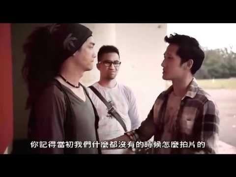 电影短片《潜规则》 - YouTube