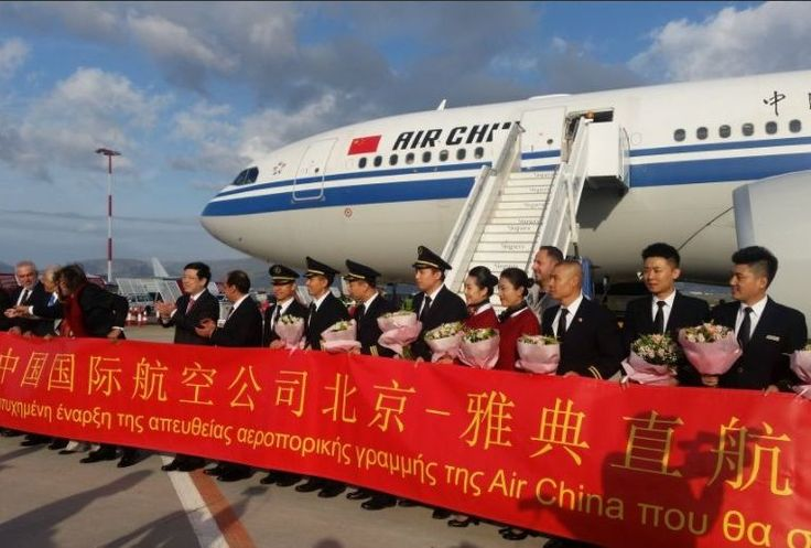 Air China's Athens-Beijing Direct Flights Take Off